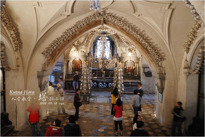 人骨教堂。塔拉小鎮、銀幣博物館
