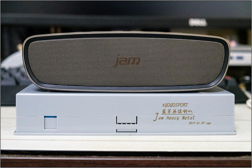 美國潮牌 Jam Heavy Metal 無線藍牙喇叭 | CP值高、音質渾厚